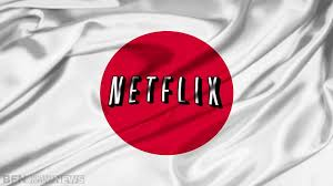 How to unblock US Netflix in Japan - Smart DNS or VPN