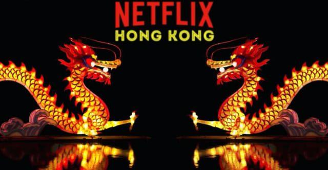 How to Watch American Netflix in Hong Kong