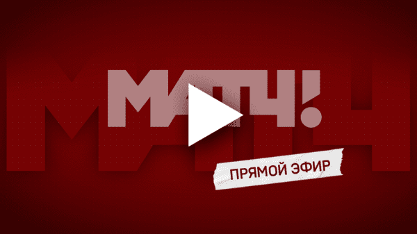 How to Unblock MatchTV.ru outside Russia?