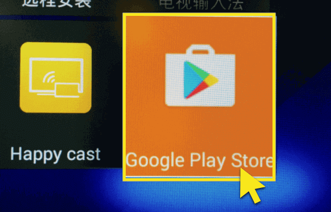 how to download google play store app on android
