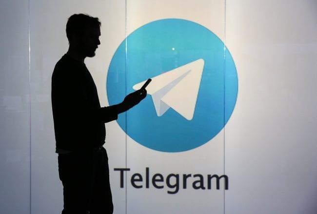 How to Unblock Telegram in Iran