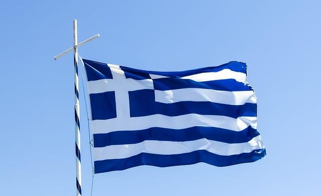 Best Greek VPN Review