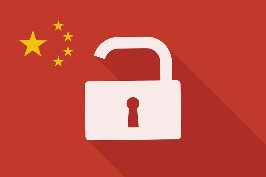 Chinese Netizens Beginning to Care About Data Privacy