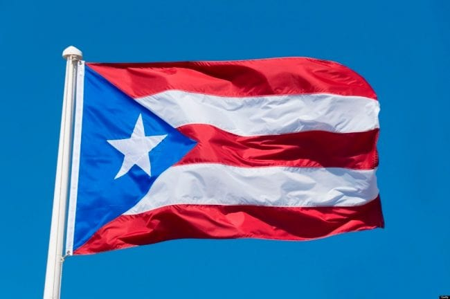 Best VPN for Puerto Rico