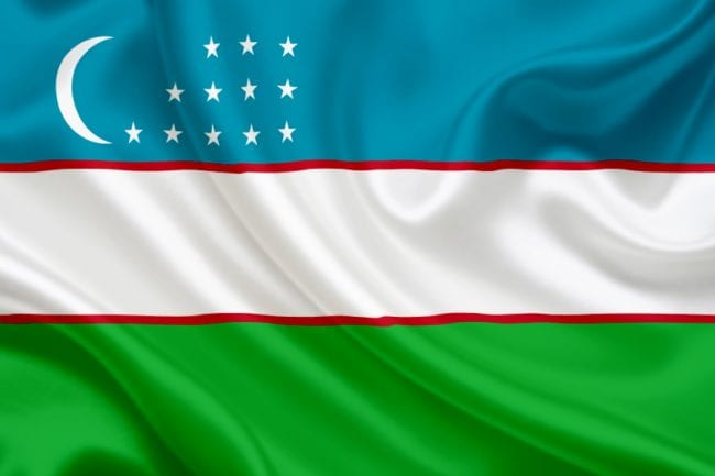 Best VPN for Uzbekistan