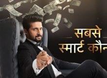 How to Watch Sabse Smart Kaun outside India